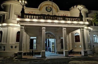 The Military Museum of El Salvador